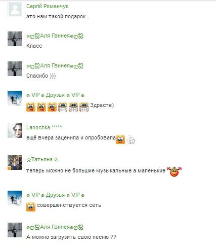 Новогодние статусы для Одноклассников и Вконтакте 2018 (30)