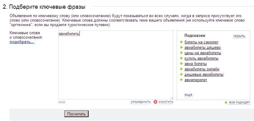 Авиабилет новосибирск урумчи цена
