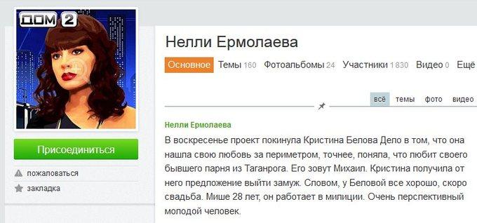 Нелли Ермолаева в Одноклассниках