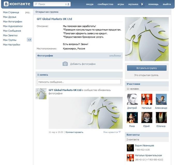 GFT ВКонтакте