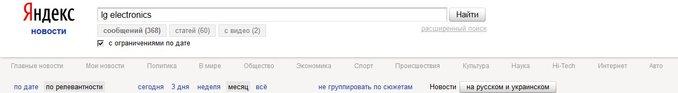 В аккредитованых СМИ Яндекс.Новости