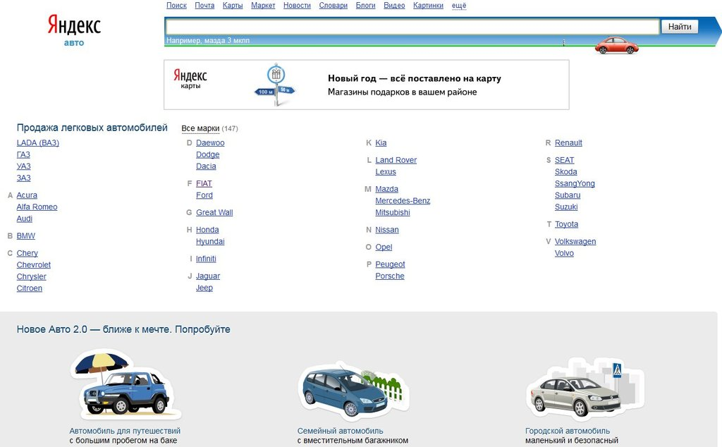 Alfa forex wiki