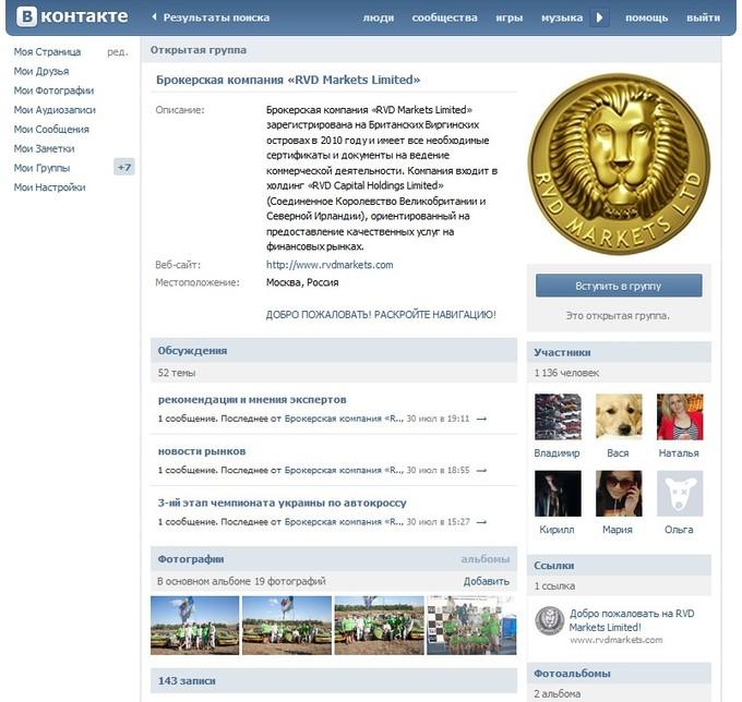 RVD Markets ВКонтакте