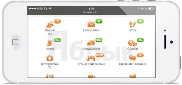 Полная версия | ВКонтакте