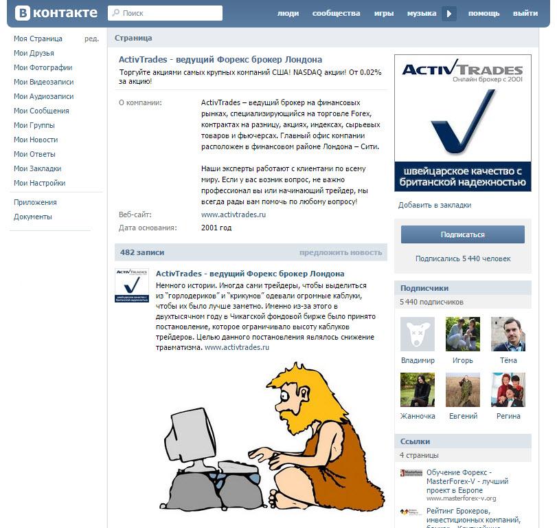 Сайты - продажи вещей через интернет
