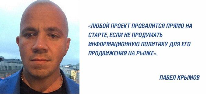 alt_krimov01.jpg