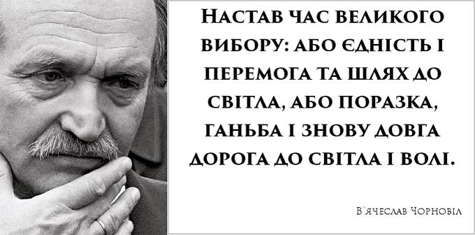 Отмена закона об очищении власти приведет к народной люстрации, - Небоженко - Цензор.НЕТ 7517