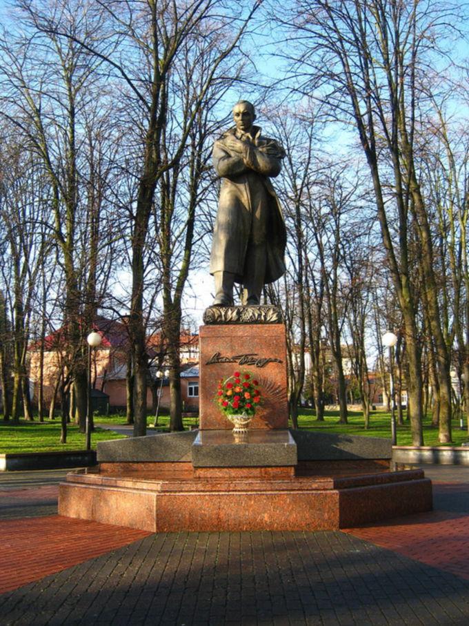 Памятник Степану Бандере