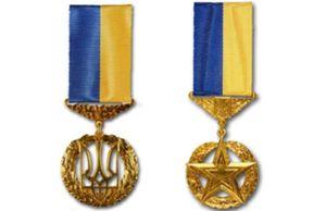 Награда Евгения Березняка