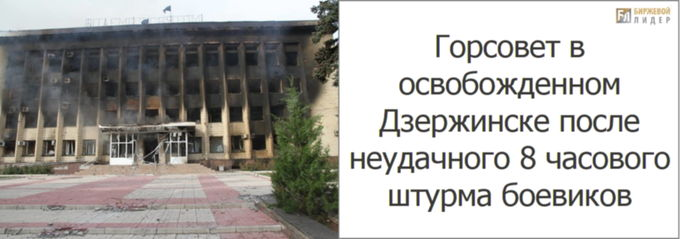 Эдуард Шевченко