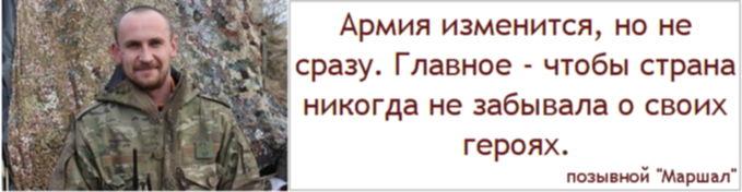 О Евгении Жукове