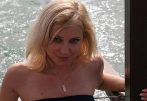Наталья Поклонская фото ню