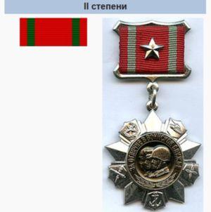 медаль за воинскую службу