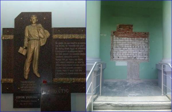 Памятник Василию Путину